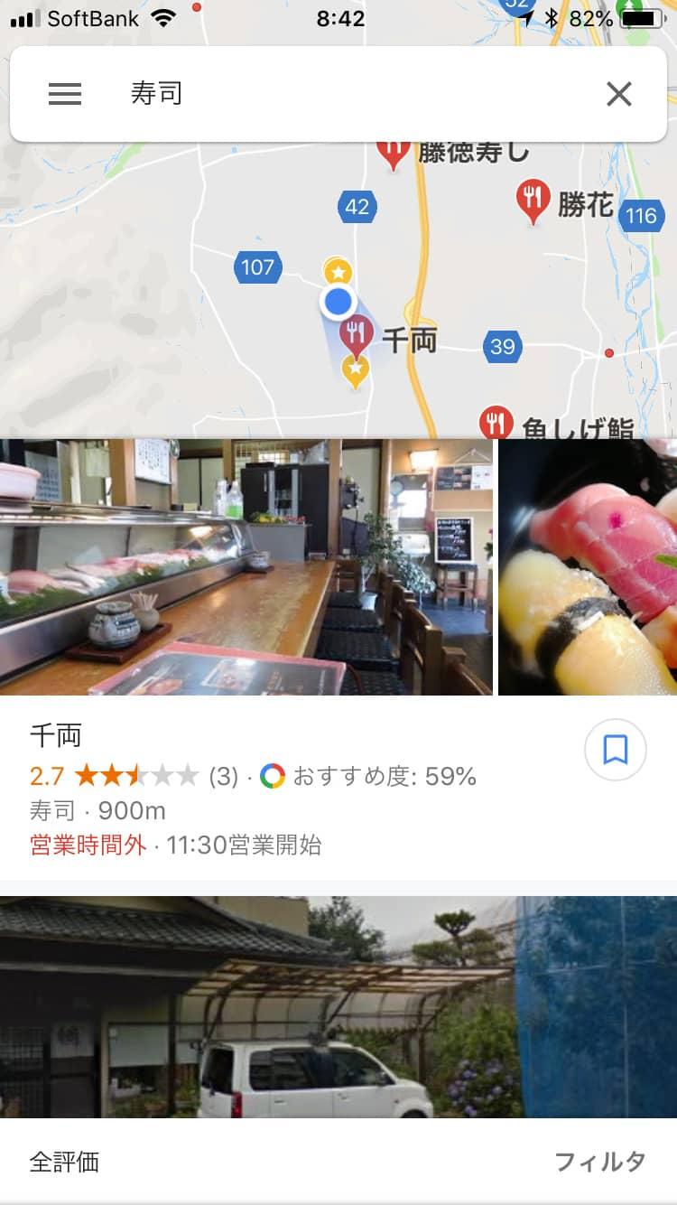 Googleアップ検索画面