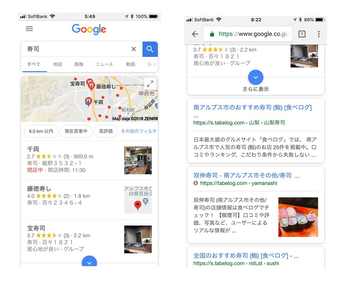 Googleマイビジネスで検索キーワードが閲覧可能に04