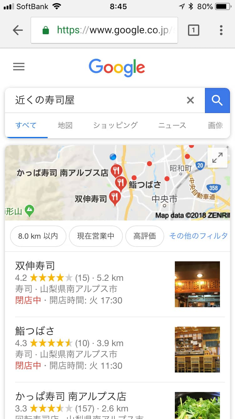 Googleマイビジネスで検索キーワードが閲覧可能に03