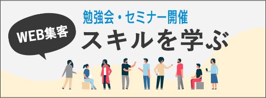 yolo宜sawanobori勉強会