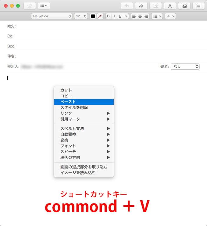 MacとiPhoneでデータを簡単にやりとりする方法