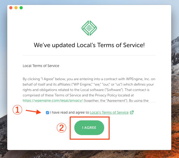 [local by flywheel] プライバシーポリシーに同意。チェックを入れて[ I AGREE ]をクリック。