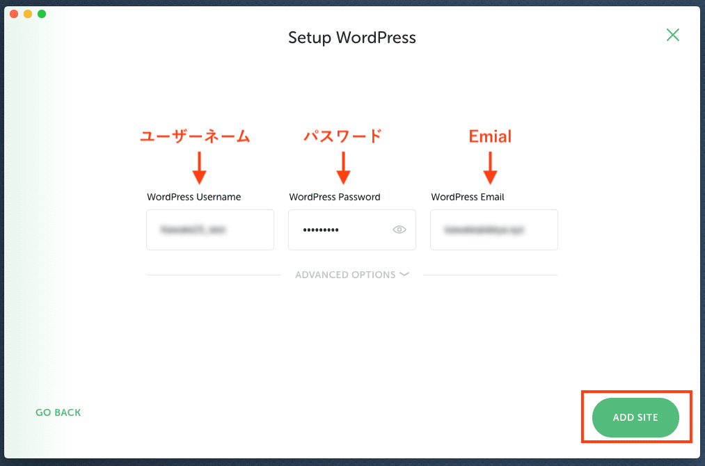 [local by flywheel] 次にWordPressにログインするためのユーザーネーム、パスワード、メールアドレスを設定します。