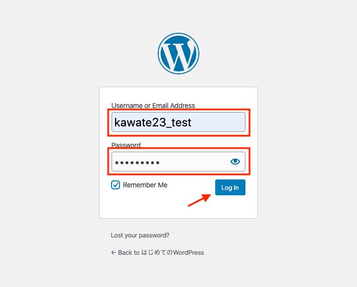 [local by flywheel] WordPressのログイン画面が開きます。