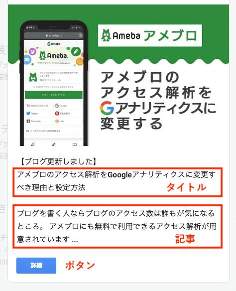 無料でGoogleマイビジネスへ予約投稿する方法_Postはブログページ、pageは固定ページのこと。通常はpostにのみチェックを入れておけば問題ないです。