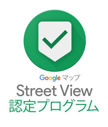 Google認定フォトグラファー