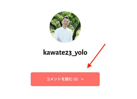 [Loco Translate]該当ページをリロード(更新)して確認してみましょう。 しっかり翻訳されていますね。