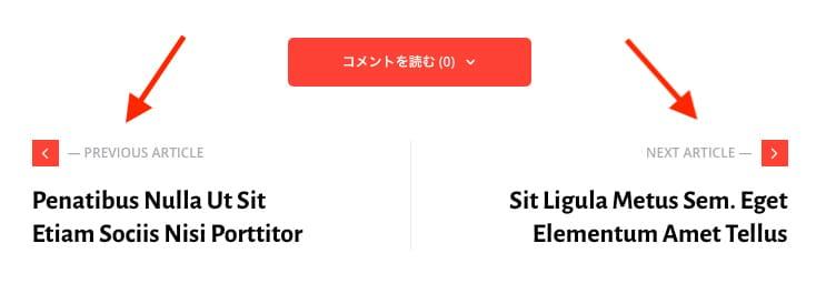 [Loco Translate]同様の手順で過去記事へのリンクテキストも翻訳してみます。