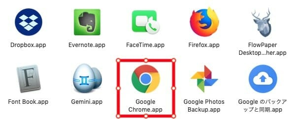 Chromeが追加されました