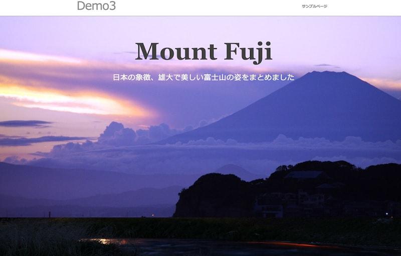 商売で使えるおすすめの日本語WordPressテーマまとめGrazioso