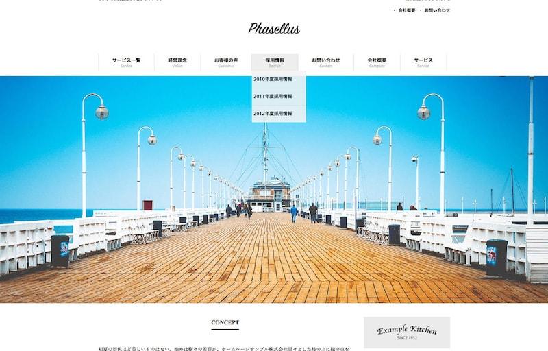 商売で使えるおすすめの日本語WordPressテーマまとめCLOUD TEMPLATE
