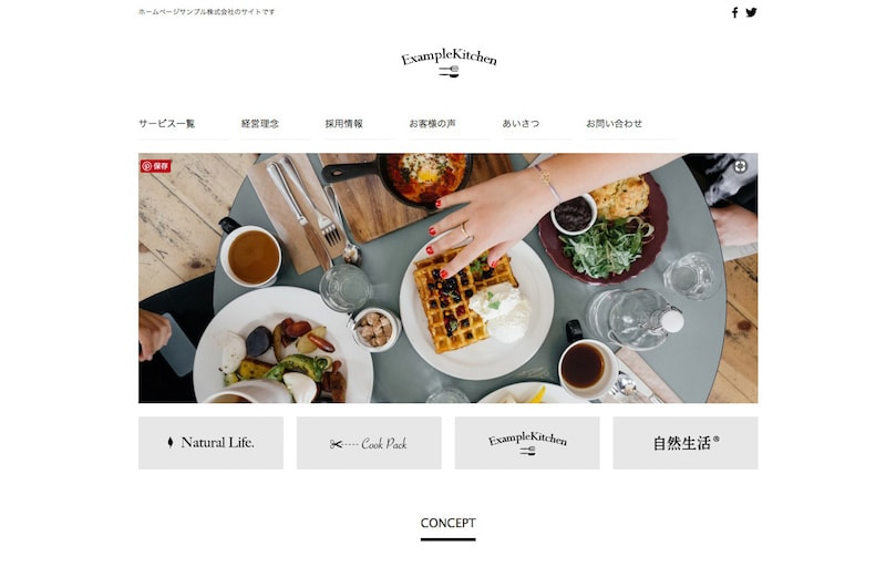 商売で使えるおすすめの日本語WordPressテーマまとめCLOUD TEMPLATE2