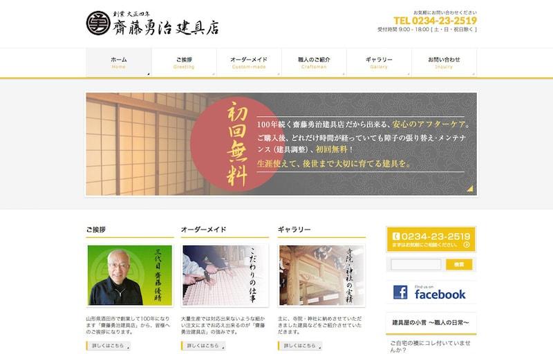 商売で使えるおすすめの日本語WordPressテーマまとめBizvektor