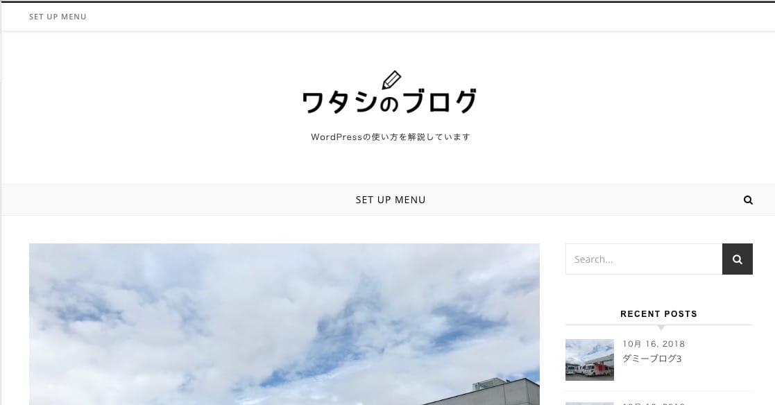 ブログタイトルが画像に変更されました。
